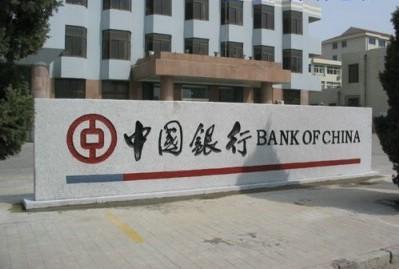 中国银行门牌石的意义